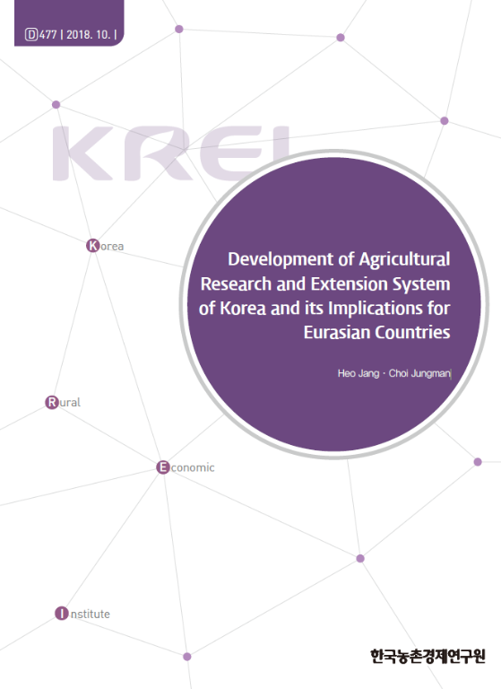 Development of the Agricultural Research and Extension System of Korea and  Its Implications for Eurasian Countries