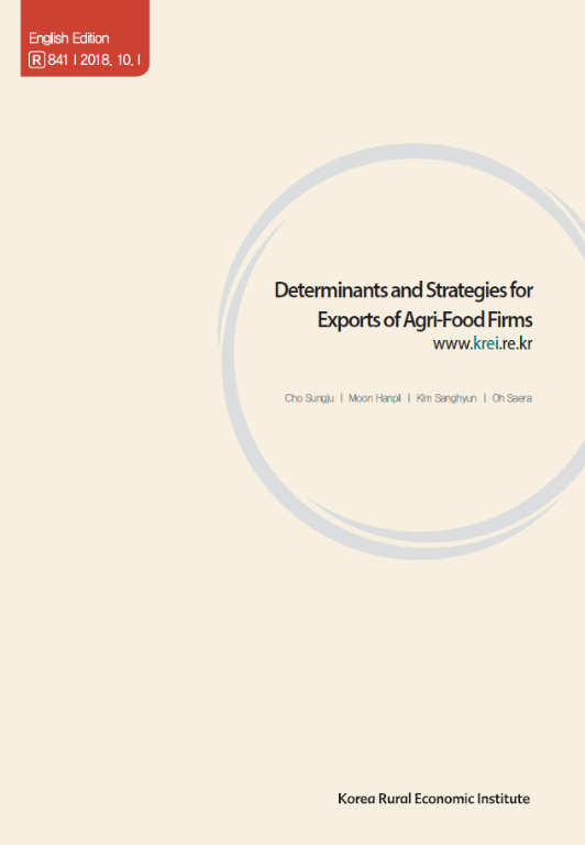 Determinants and Strategies for Exports of Agri-Food Firms (영문판)