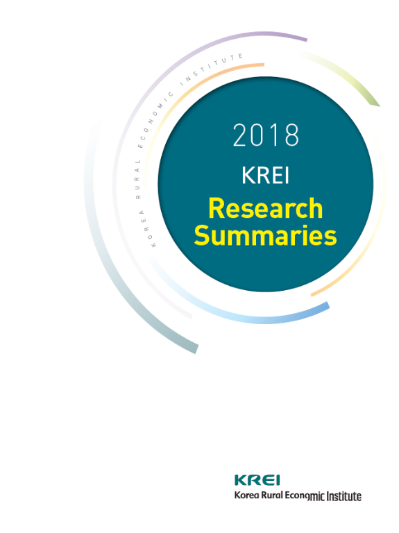 KREI Research Summaries 2018