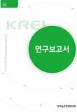 농업부문 전망모형 KREI-KASMO 2015 운영·개발 연구