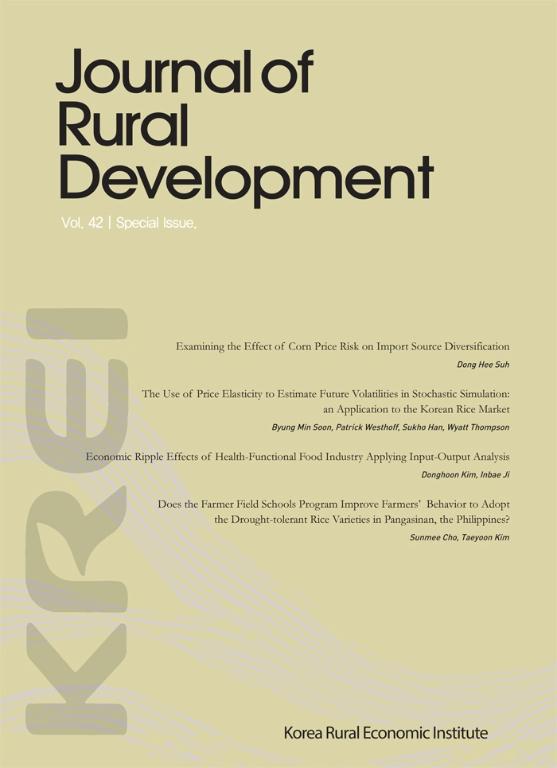 농촌경제(JRD) 제42권 특별호