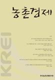 청과물 도매시장 경유율과 주요 기능 국제비교: 한국, 일본, 프랑스를 중심으로