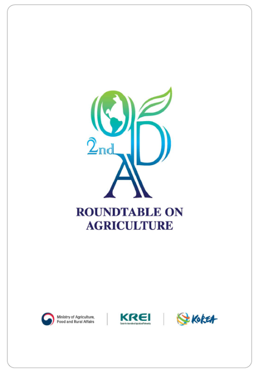 2nd ODA Roundtable on Agriculture
