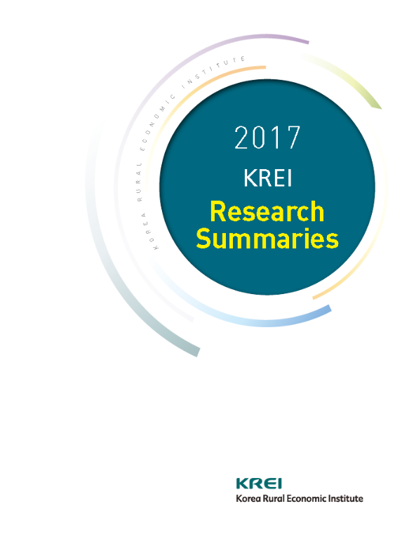 KREI Research Summaries 2017