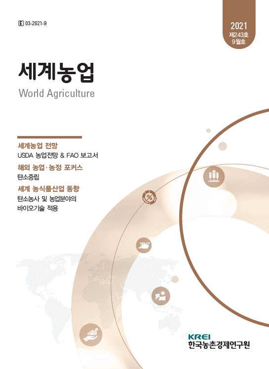 플라즈마기술의 농업분야 활용과 해외사례