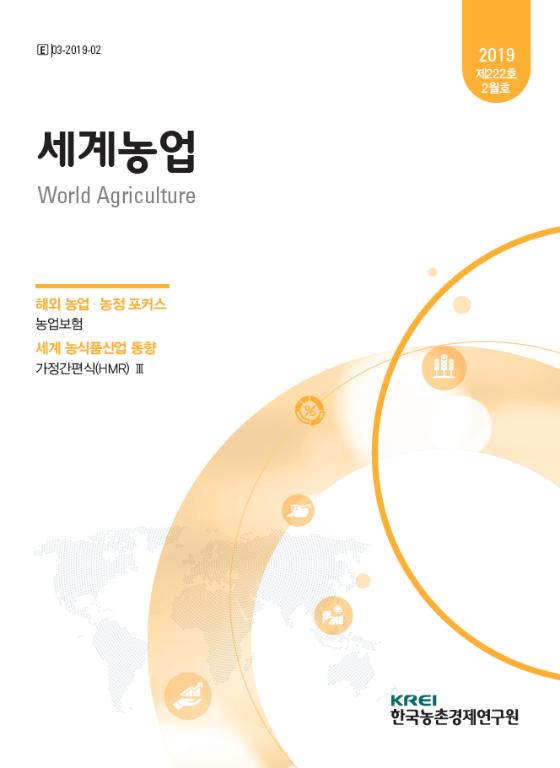 일본의 농업경영수입보험 실시와 시사점