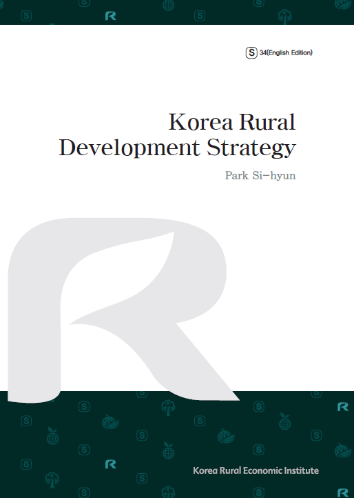 Korea's Rural Development Strategy : english edition