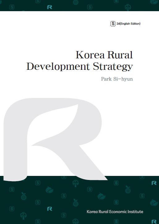 Korea's Rural Development Strategy : english edition